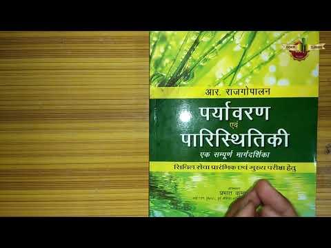 Baixar Rajagopalan Sk - Download Rajagopalan Sk | DL Músicas
