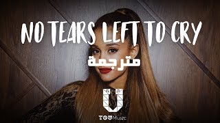 Ariana Grande - No Tears Left To Cry - مترجمة عربي Video