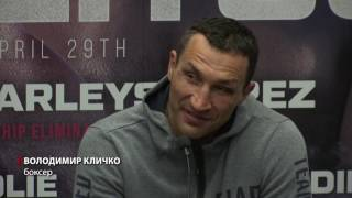 Кличко дав перший коментар після бою з Джошуа