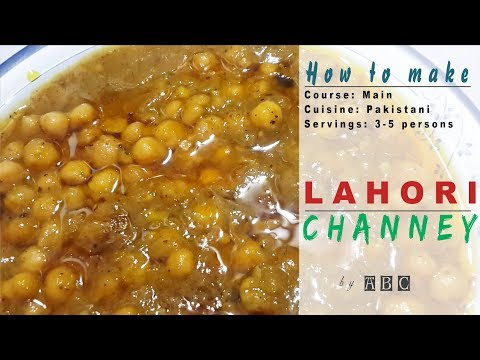 LAHORI CHANNAY (White Chickpeas) - ABC