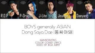 BgA - Dong Saya Dae (똥싸야돼) Lyrics (Color Coded Han|Rom…