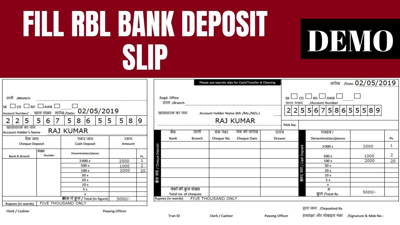 How To Fill Rbl Bank Deposit Form Slip Youtube