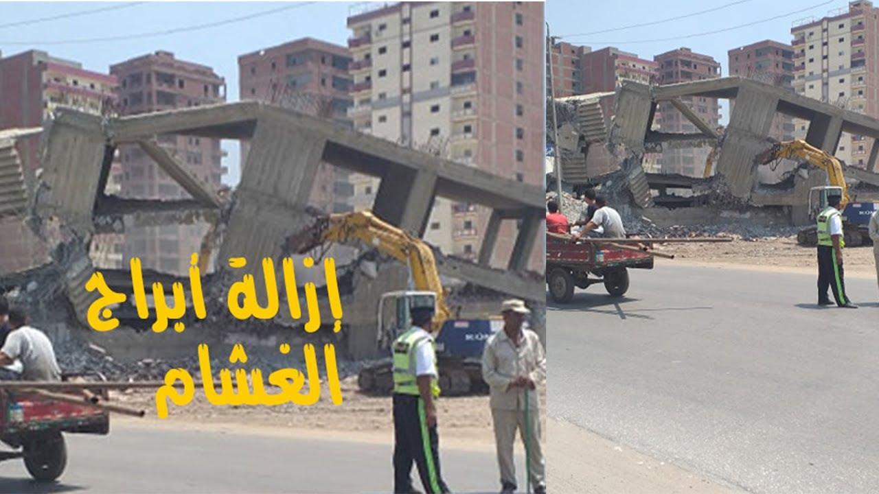 لحظة إزالة برج جديد بالغشام في الزقازيق اليوم