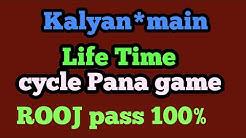 Kalyan main satta matka life Time cycle Pana game tips
