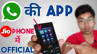 Official News: Whatsapp App In Jio Phone 1500 | App Release Date | Download, install & Use ?