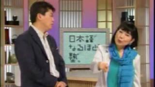 日本語なるほど塾-佐々木瑞枝 Mizue Sasaki -2-3