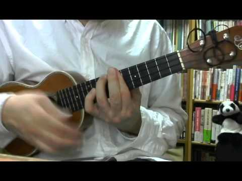 川の流れのように - ウクレレソロ   / Kawa No Nagareno Youni (Like The River's Flowing) - Ukulele Instrumental