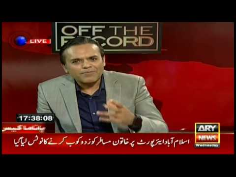 Off The Record Panama Case Special - Topic: SC can form a commission in Panama case - Kashif Abbasi