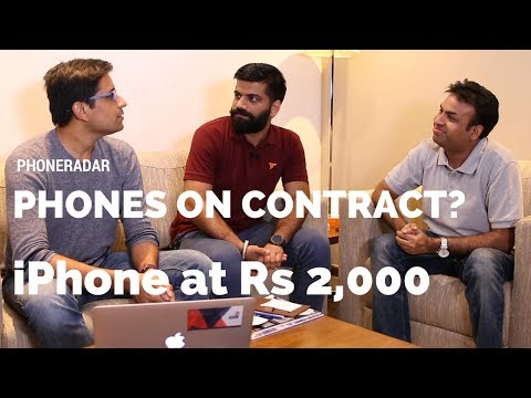 iPhone 7 📱 at Rs 2000, Phones on Contract in India? Ft @GeekyRanjit & @TechnicalGuruji