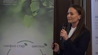 СУММИТ АГРО - растителна защита в лозя - семинар в Пловдив