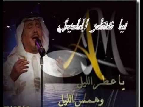 محمد عبده يا بنت النور