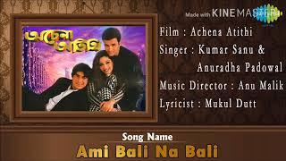 Ami boli na boli //bangali whats app status