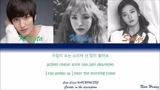 Kangta x Seulgi x Wendy -  Doll (인형) [Color Coded HAN/ROM/ENG] Lyrics