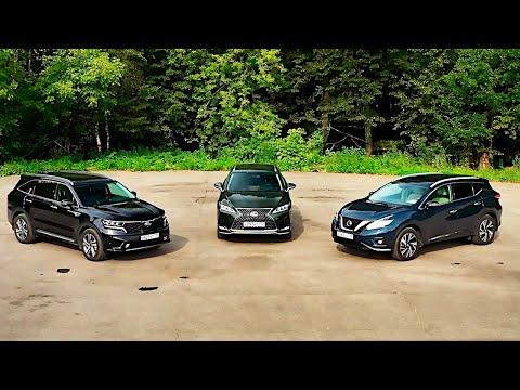 Это вам не немцы! Сравнение Соренто V6, Мурано или RX 300
