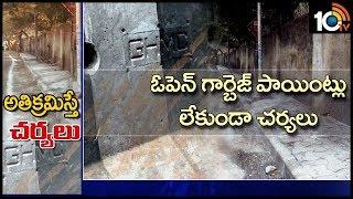 GHMC Serious Action Plan against Rule Violators | Swachh Hyderabad | 10TV News