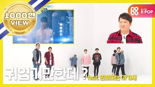 weekly idol ep294 got7 random play dance full ver