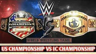 US CHAMPION VS IC CHAMPION இரன்டுடில் எது பெரியது தெரியுமா..?/World Wrestling Tamil