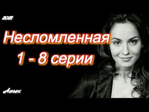Драма «Deтки / Дeтки » (2019) 1-8 серия из 10 HD