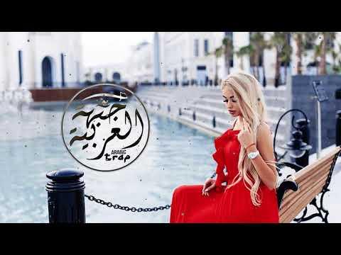 FG - Meçhul ( Arabic Trap Remix / اغنية حماسية تجنن )
