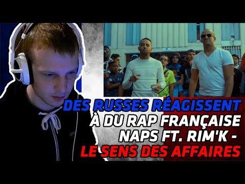 RUSSIANS REACT TO FRENCH RAP   Naps Ft. Rim'K - Le Sens Des Affaires   REACTION
