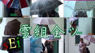 2015.11.2shooting SNOW TROUPE IRIMACHI image of Takaraziennes You c...