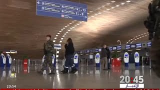 رفع درجة التأهب بالمطارات الأوروبية بعد هجمات بروكسيل
