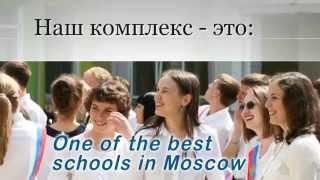 Презентация Школы 1273