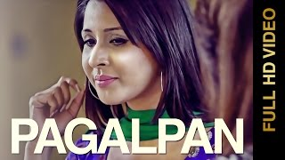 New Punjabi Songs 2014 | Pagalpan | Roop Bapla | Latest New Punjabi Songs 2014