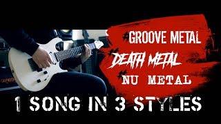 1 Song in 3 Styles: Groove Metal vs Death Metal vs Nu Metal