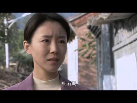 马翠兰爱情_翠兰的爱情第23集 马艳迎来不速之客 - YouTube