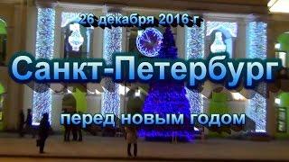 Невский проспект перед новым годом / Площадь Восстания / декабрь в Питере