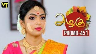 Azhagu Tamil Serial | அழகு | Epi 451 | Promo | 15 May 2019 | Sun TV Serial | Revathy | Vision Time