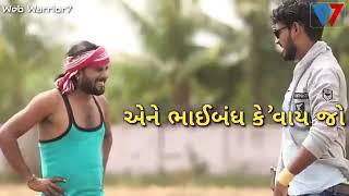 Bhaibandhi_ ma_ sudama_ ne krishna_ mdiya re aene bhaibandhi kehvay jo