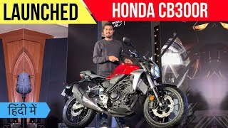 2019 Honda CB300R Launched In India - Walkaround Video