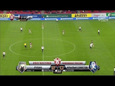 футбол онлайн трансляции рома-реал