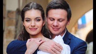 Больше не холостяк! Дмитрий Комаров тайно женился на «Мисс Украина»