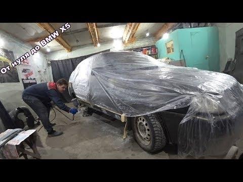 Разграбленная Ваз 2112 Сборка и Покраска.Финал.От нуля до BMW X5