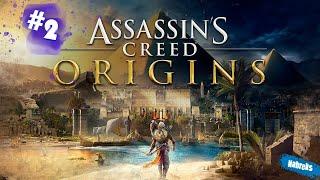 Стрим по Assassin's Creed Origins