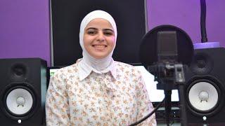 شيماء محمد - يا محمد قلبي مال