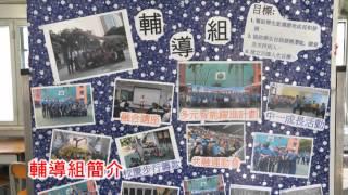 基督教香港信義會信義中學 開放日專輯: 「信義人同行55」