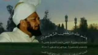 Khutba Jumma:22-07-1983:Delivered by Hadhrat Mirza Tahir Ahmad (R.H) Part 1/2