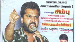 Beep Song Controversy - Police Denies Simbu Fans For A Peaceful Protest - Must Watch