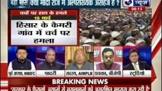 Badi Bahas: PM Narendra Modi govt making Muslims insecure, says All India Muslim Personal Law Board