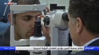 روبوت للعمليات الجراحية الدقيقة في العين