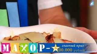 """Готовим салат """"Цезарь"""" (пошаговый рецепт)"""