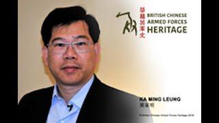 Leung, Ka Ming Interview