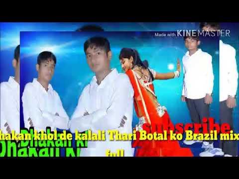 Dhakan khol de kalali Thari Botal ko Brazil mix full hard