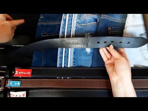 Как выбрать ремень для джинс - Ремни для джинсов