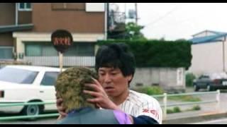 Droite kitanesk dans Jugatsu avec Kitano