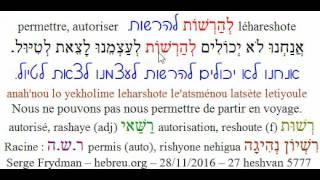 Video Phrase281116